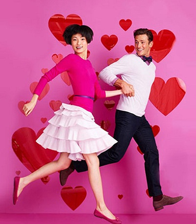 ValueTag Coupons for Macys Valentine Day Gifts